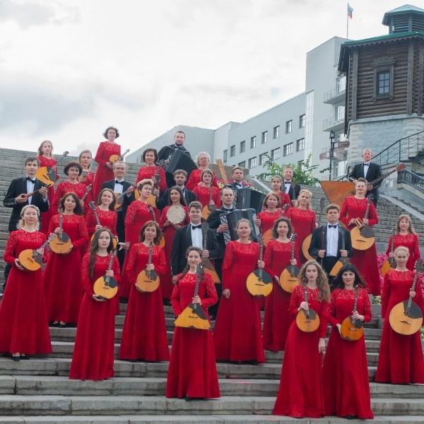 Уральский государственный народный оркестр